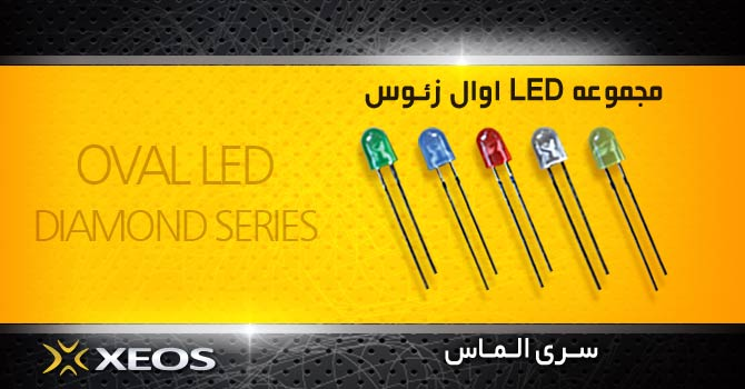 LED-oval