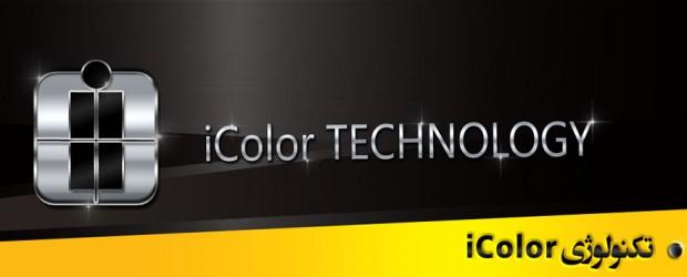 jcolor-تکنولوژی